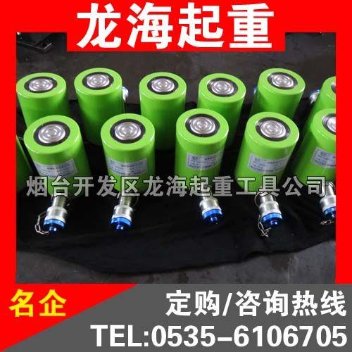 10T~150T薄型液压千斤顶价格【薄型液压缸】【满载105%】