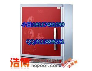 上海消毒柜_上海家用消毒柜