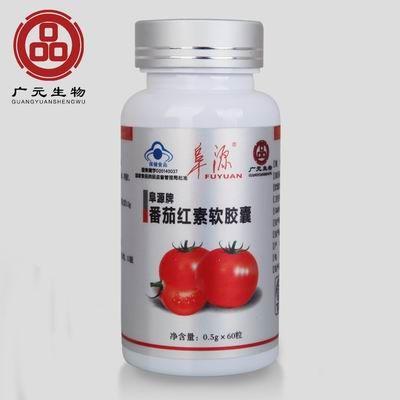 番茄红素代理,番茄红素OEM生产厂家