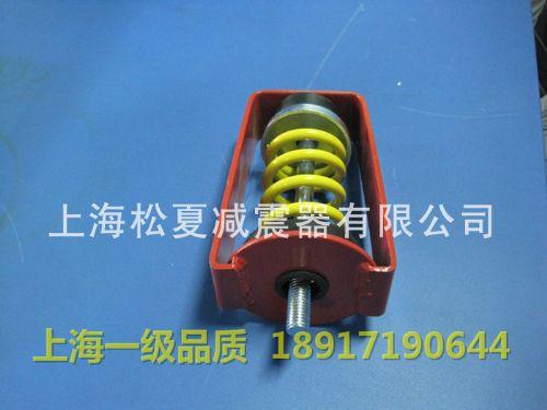 吊式减震器 风机吊式减震器 空调机组吊式弹簧减振器