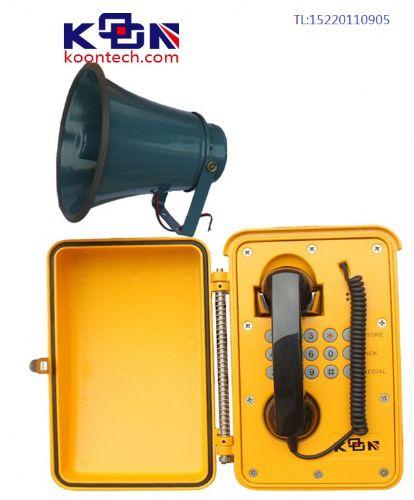 洗煤厂广播通讯、洗煤大声音广播电话机、电厂抗噪音电话机
