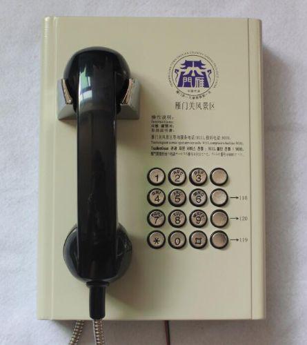 银行电话机、自助区银行客服热线电话机,银行里用的电话