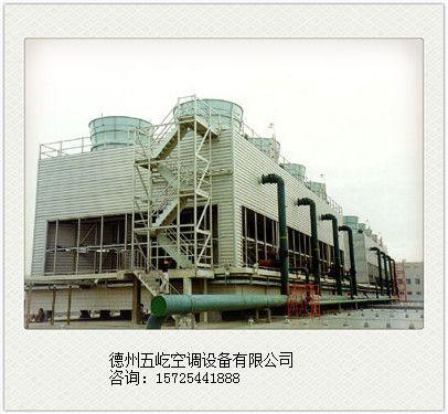 五屹_浙江湖州横流式玻璃钢冷却塔厂家