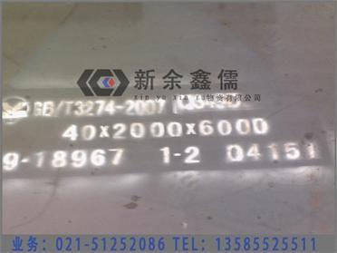 回火NM360A耐磨板代理