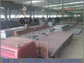 调质NM450A耐磨板
