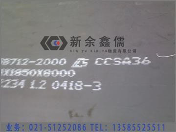调质NM500A耐磨板批发