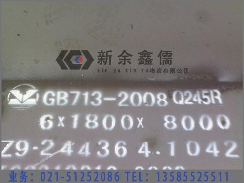 新余Q235A普板Q235C普板代理