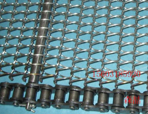 耐高温输送带不锈钢输送带烤炉输送网带