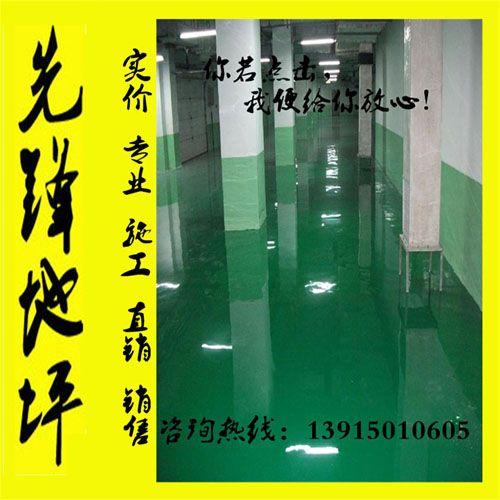供应安徽环氧玻璃钢防腐地坪