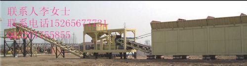 供应WBZ系列稳定土拌和站