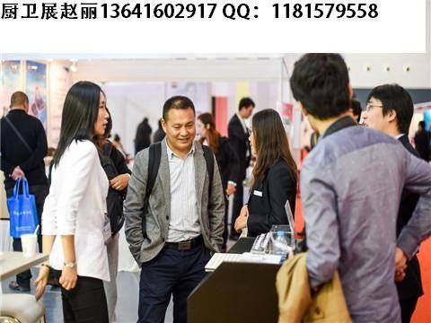 2016年上海厨卫展全国连锁加盟_上海厨卫展2016年