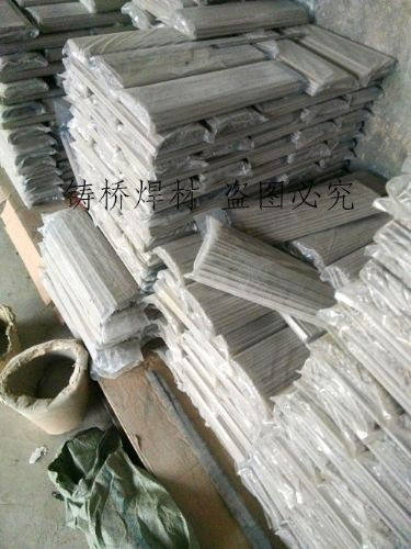 ND钢专用焊条/09CrCuSb材质