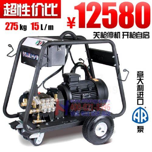 厂家直销275KG全自动超高压清洗机陶瓷柱塞洗车泵洗车机全铜电机