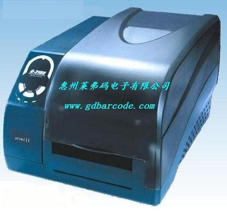 博思得POSTEK G-3106通用型条码标签打印机