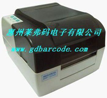 北洋Beiyang BTP-2100E Plus条码标签打印机