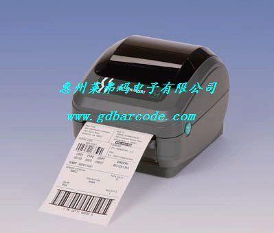 斑马Zebra GK420D桌面型条码打印机