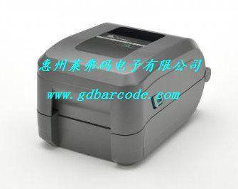 斑马Zebra GT830商用型条码打印机