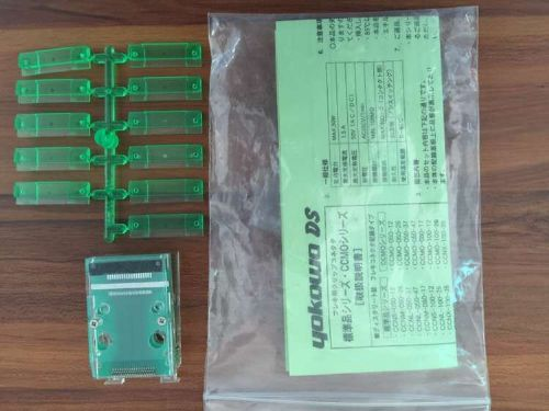 yokowo连接器CCNL-050-37