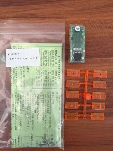 yokowo连接器CCNS-100-12