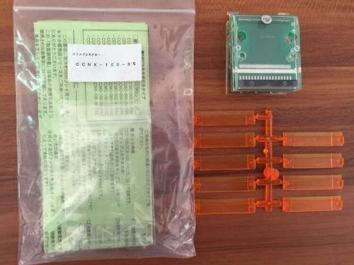 yokowo连接器CCNX-100-35