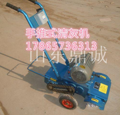 贵州贵阳三链条加大轴承清灰机电动式混凝土残渣清理机
