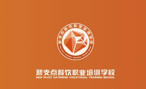 奶茶加盟来济南新支点餐饮培训学校