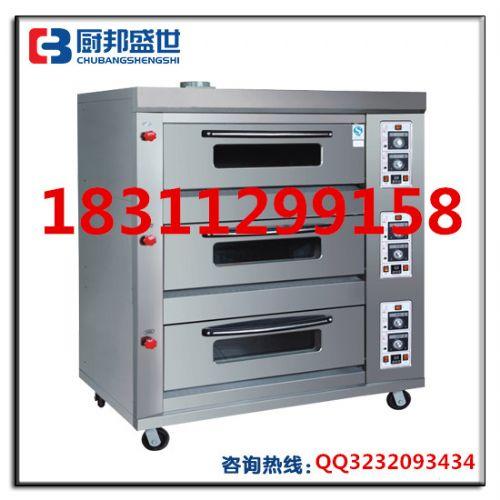 双层燃气烤面包烤箱|烤牛角面包烤箱|电烤蛋糕设备|食品烘焙电烤箱