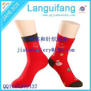 本命年踩小人纯棉袜子 红色袜子男女情侣袜