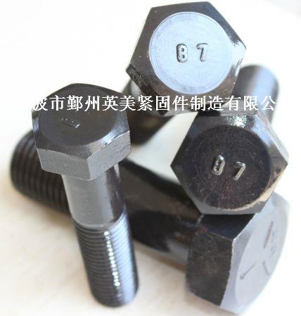 厂家供应美标ASTM A193 B7半牙外六角螺栓