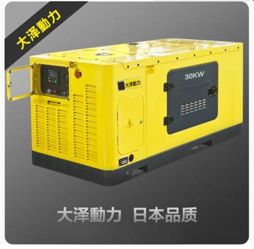 大泽30KW柴油发电机