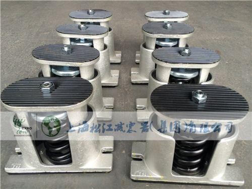 二次冷冻水循环水泵用可调式阻尼弹簧减震器价格