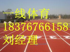 临桂塑胶跑道翻新,桂林塑胶跑道预算