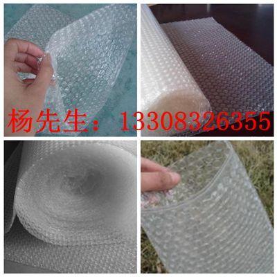 内江气泡膜卷材气泡膜厂家双层气泡膜气泡垫片