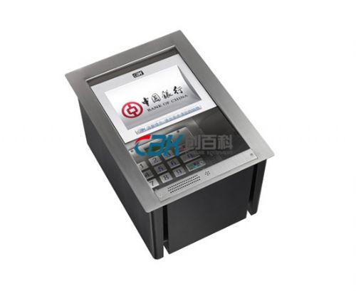 创百科供应银行柜台多功能收银槽,集密码键盘对讲机为一体多功能钱槽