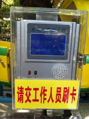 阳江游乐场刷卡机 河源游乐园刷卡收费机