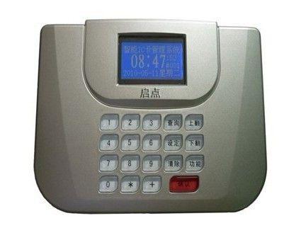 龙华饭堂刷卡机 食堂消费一卡通 启点饭堂刷卡机