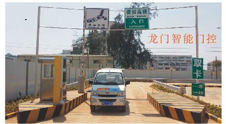 广西南宁旅游区景区出入门道闸  票箱 停车场 车牌识别一体机收费
