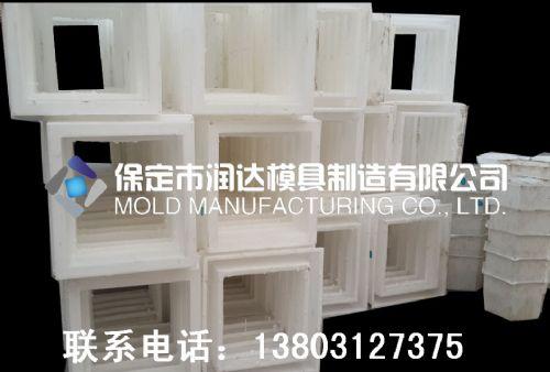 六边形混凝土空心预制块护坡模具