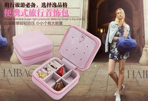 韩国创意小首饰盒 便携旅行珠宝饰品盒 蛇纹pu皮革耳钉耳环收纳盒