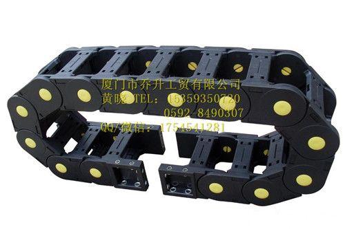 工程拖链,塑料拖链,尼龙拖链,增强尼龙拖链