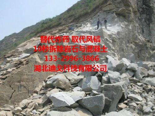 土石方工程替代爆破开采设备