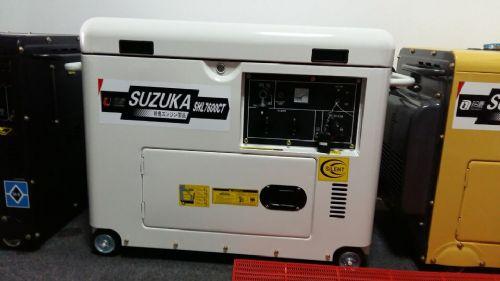 柴油超静音发电机