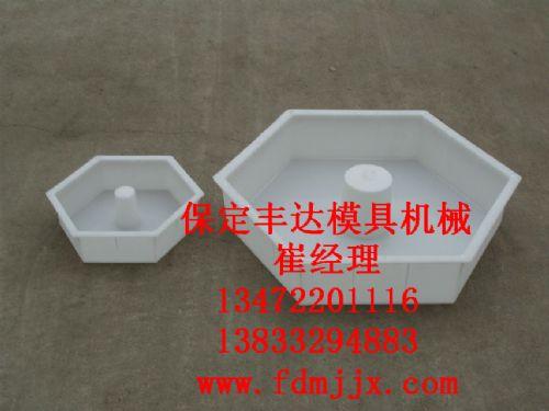 实心六角护坡模具,实心六角护坡模具采购,实心六角护坡模具规格
