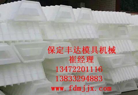 预制护坡模具,预制护坡模具价格,预制护坡模具尺寸,预制护坡模具供
