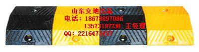 青岛减速带安装,铸钢减速带安装价格VIP13573197730