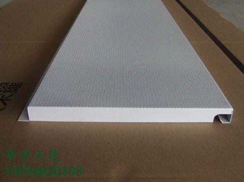 广州木纹铝单板 铝单板吊顶 勾搭式扣板吊顶