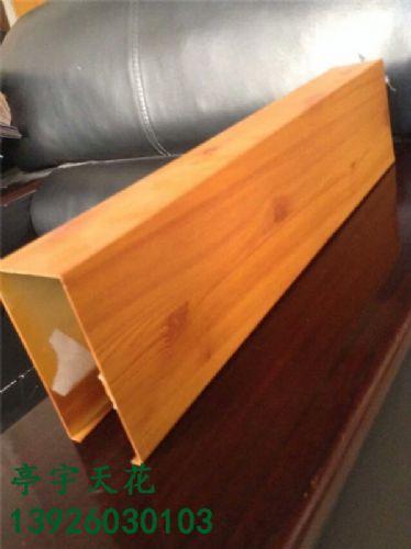 铝合金方通天花吊顶 木纹铝方通品牌 铝合金方管规格