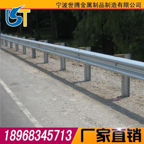 贵阳波形护栏,高速公路护栏销售