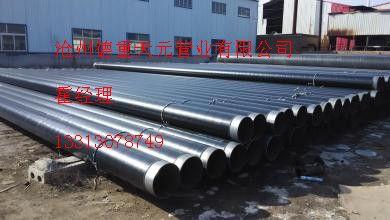 环氧煤沥青防腐钢管玻璃钢缠绕工艺