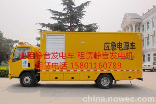 北京发电机出租 北京租赁发电车